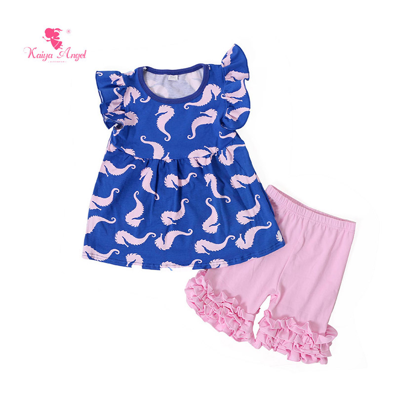 Popular Sea Outfit-Buy Cheap Sea Outfit lots from China Sea Outfit suppliers on Aliexpress.com