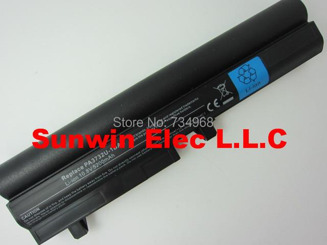 Battery For Toshiba NB200-110 NB200-10z NB200-113 NB200-11H NB200-11L NB201 NB202 NB203 NB205 NB205-N312/BL NB205-N310/BN(China (Mainland))