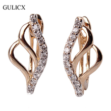 GULICX Fashion Hoop Earing for Women Jewelry 18K Gold Platinum Plated Earrings White Stones Crystal Cubic Zirconia Earrings E163(China (Mainland))