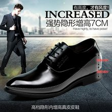 2015 Classic Oxford Business altura aumento de cuero genuino hombres zapatos ascensor casuales para hombre pisos punta estrecha para hombres(China (Mainland))