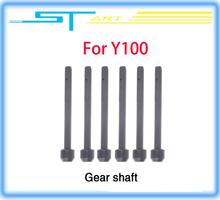 10pcs/lot Free shipping Gear shaft spare parts for Walkera QR Y100 FPV RC Quadcopter Drone helicopter remote control toys