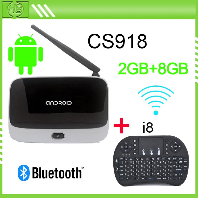 Android 4.4 Smart TV Box Q7 CS918 Full HD 1080P RK3188 Quad Core Media Player 2GB/8GB XBMC Wifi Antenna with Remote Control(China (Mainland))