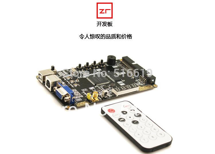 Free shipping Altera CycloneIV FPGA Development board EP4CE6E22C8N(China (Mainland))