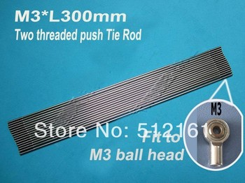 M3 * L300mm Metal Ball Tie rod (6PCS) Servo Tie Rod two threaded push Tie Rod