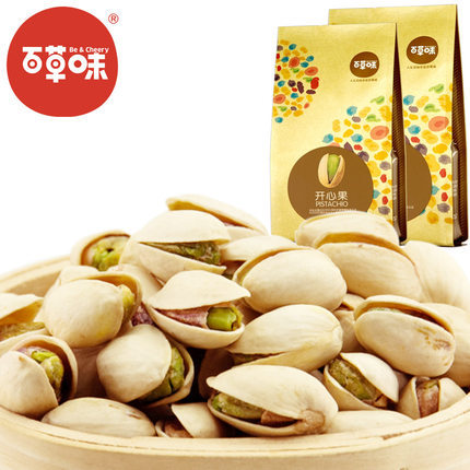 200g Large Pistachio Nuts dried fruit snacks no bleach Roasting free colors