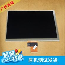Promotion for Onda V801 V811 V812 V813 tablet 8 inch LCD Screen HD 1024*768 Display Screen Replacement — Quality Warranty