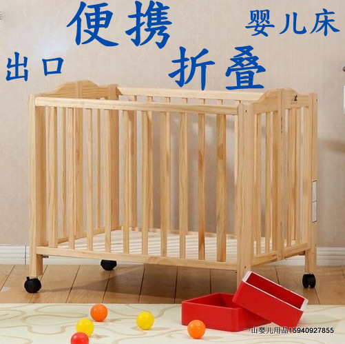 Solid wood baby bed eco friendly paint portable folding for Baby bed with wheels