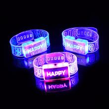 2016 happy colorful soft toy watches luminous watches flash bracelet bracelet cartoon children's novelty toys(China (Mainland))