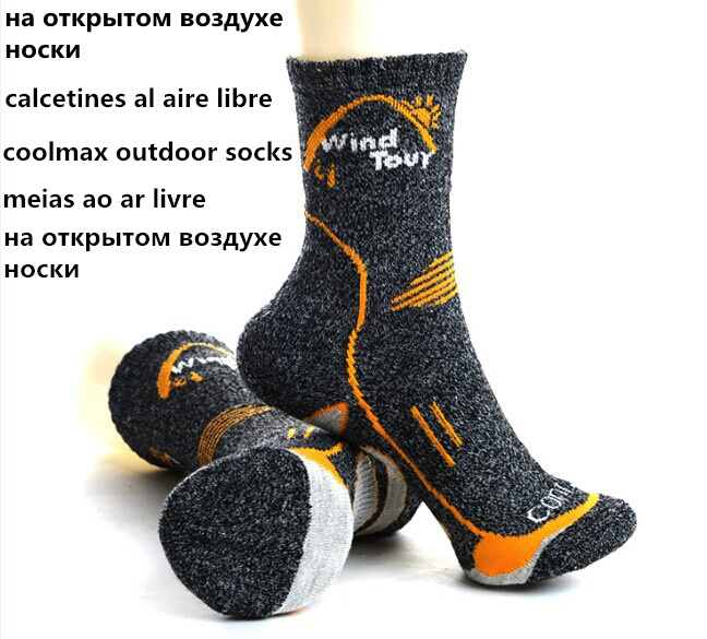 Brand Men's Outdoor Sport Sock With Fur Coolmax Quick Dry Towel Socks Hiking Climbing Walking Soxs(China (Mainland))