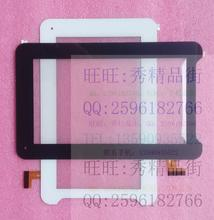 7 inches capacitive multi- touch screen new external screen 34 -pin DY-F-07047-V2