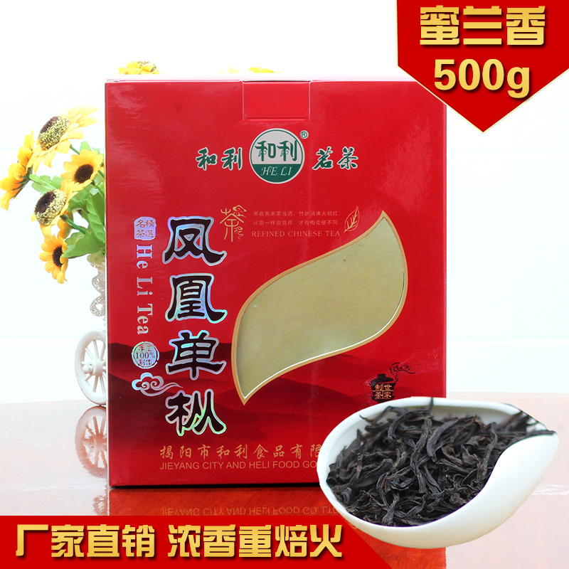 [GREENFIELD] Honey Orchid Aroma * 500g China Chaozhou Phoenix Dancong Tea Cha feng huang dan cong Oolong Tea Cha 125g*4pcs(China (Mainland))