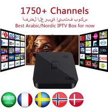 Buy Arabic IPTV GOTiT S905 4K Android TV Box with1950+ Europe African Gremany Greece French Russian Turkey Kurdish Persian PayTV&VOD for $108.00 in AliExpress store
