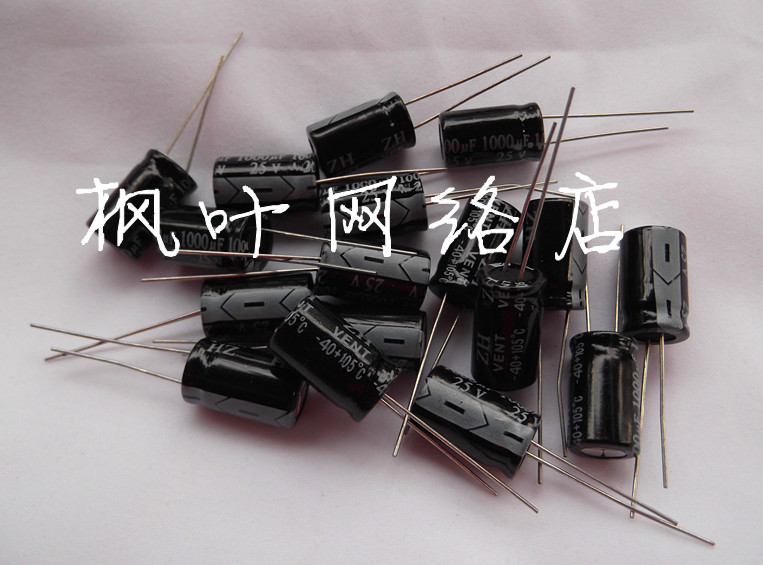 Computer electrolytic capacitor 16v 1000uf 1000uf16v motherboard - Eva's Store 539277 store