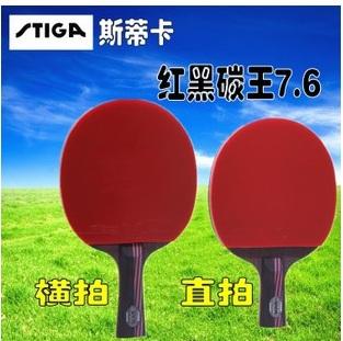 2015 table tennis rubber stiga table tennis racket tenergy table tennis blade ping pong racket timo boll korbel(China (Mainland))