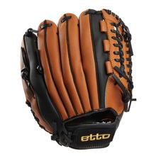 2015 new baseball gloves 11.5 inches genuine high-level professional baseball baseball glove send BBG-002(China (Mainland))