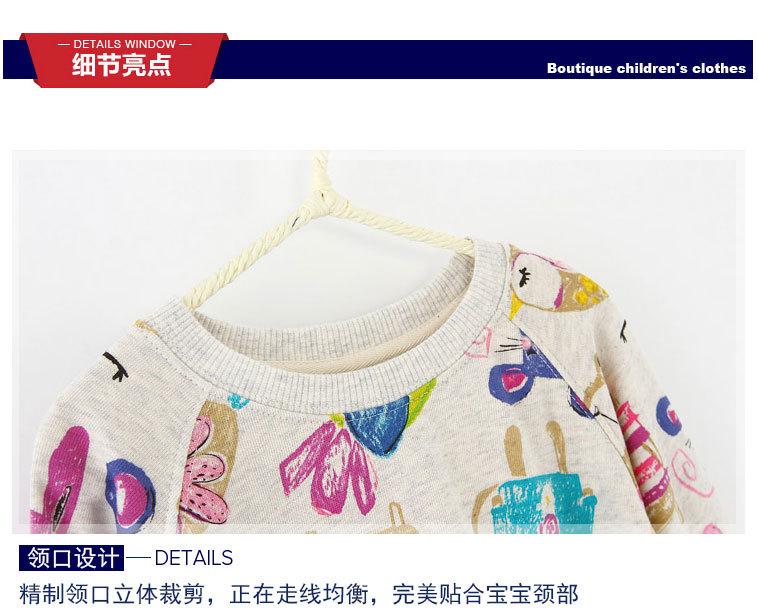 fall girls long sleeved cotton shirt kid shirt