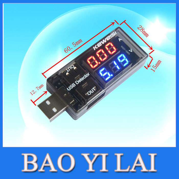 USB Charger Doctor Current Voltage Charging Detector Mobile Power Current and Voltmeter Ammeter Voltage USB  Charger Tester(China (Mainland))