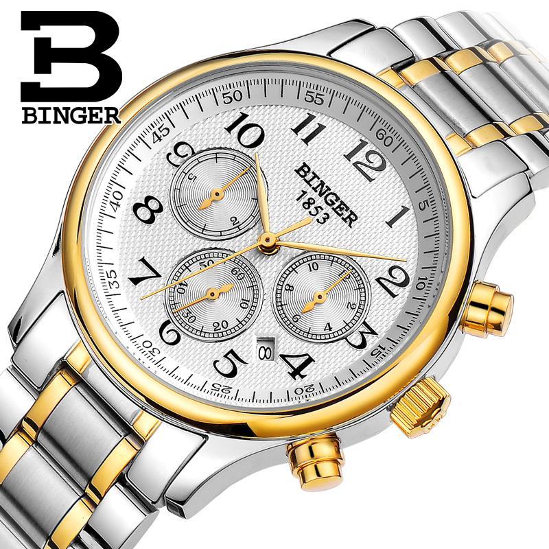 Механические наручные часы в интернет-магазине