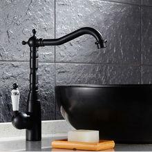 Retro bathroom faucets