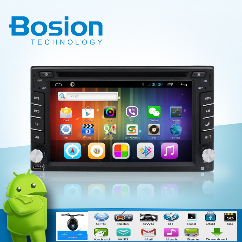 New Android 4.2 Double DIN Car DVD Player GPS Wifi 1080p BT Touch Radio MP3 stereo for X-TRAIL Qashqai Paladin Livina Note Tii(China (Mainland))