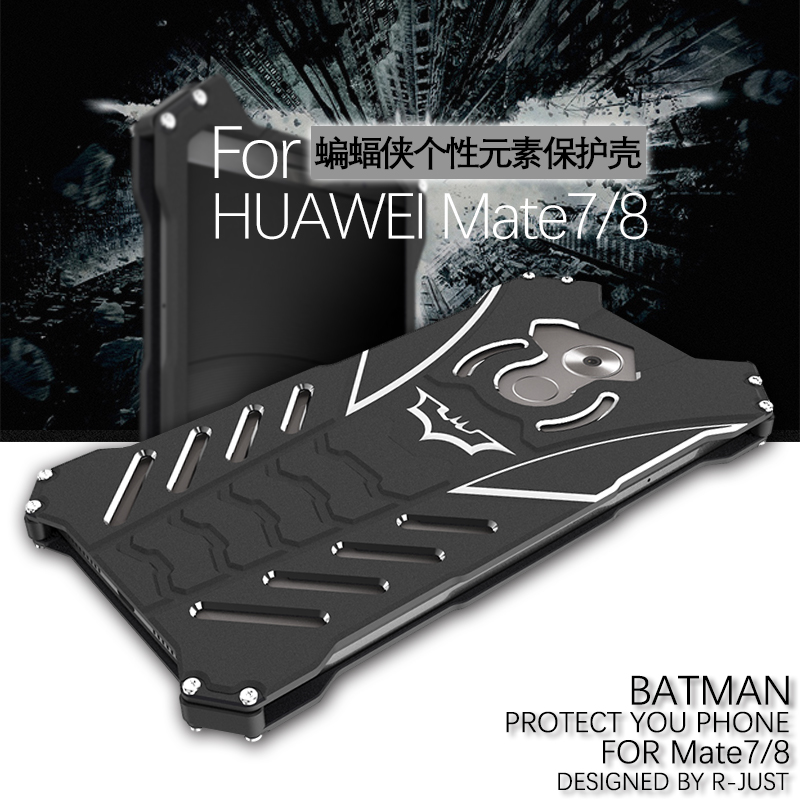 Huawei Mate 8 Case Luxury Metal Aluminum Cover Movie Heroes The Dark Knight Batman Element Bumper Case For Huawei Ascend Mate 8(China (Mainland))