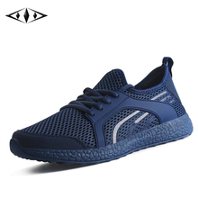 LEMAI New Leisure Men Running Shoes Summer Spring Breathable Air Mesh Boy Sneakers For Men Super Light Outdoor Sport Shoes f022(China (Mainland))