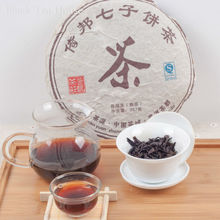 2008 year  ripe Pu'Er Tea,357g puerh tea,ancient tree freeshipping