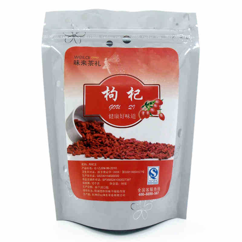 2015 new tea Gouqi berry Herbal tea Ningxia wolfberry tea Ningte level medlar 50g bag everyday