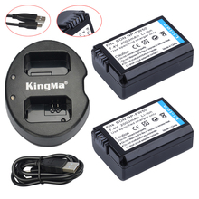 2Pcs NP-FW50 NP FW50 Batteries +USB Dual Charger For Sony NEX-5 NEX-5A NEX-5C NEX-5D NEX-5DB NEX-5HB NEX-5K Alpha 7R II Camera