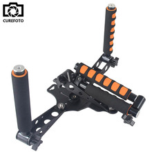 Buy New DSLR Rig Filming Video Movie Kit Shoulder Mount Photo Studio Accessories Camcorder DV Camera Canon Sony Nikon Panasonic for $45.00 in AliExpress store