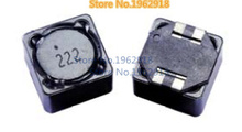 MMS125-6 R8 MT big electric current SMD inductance total mold Ou match 8.68 - Network electronic stores store