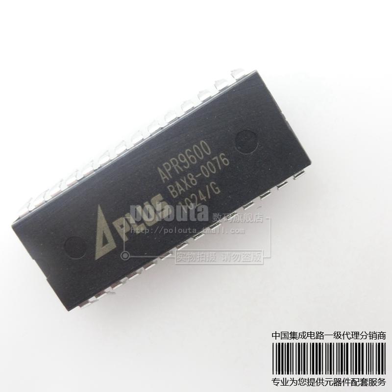 APR9600 DIP-28 Integrated Circuits IC chip Shelf--JWLWY(China (Mainland))
