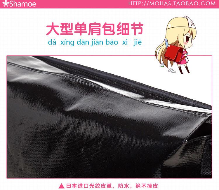 Naruto Sasuke Gaara Printing Cosplay School Bag Canvas Students Shoulder Messenger Bags