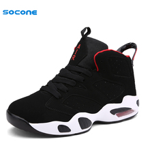 2016 New Arrival Men Sneakers Spring Autumn Winter Sport Outdoor Breathable Walk Run Shoes For Male Athletic Cool Shoes 862M(China (Mainland))