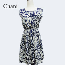2016 new summer clothing Women vestidos casual Bohemian floral leopard sleeveless vest printed beach chiffon dress NZ18 dresser(China (Mainland))