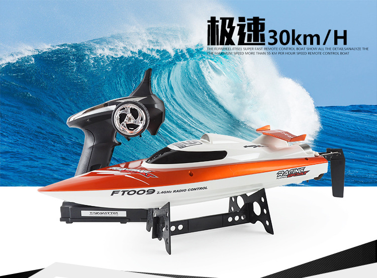 FT009 2.4G High Speed Racing RC Boat Electric Remote Controlled Speedboat with Water Cooling motor system(China (Mainland))