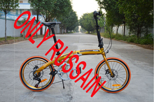 ( Free Shipping)20 inch mini mountain bike folding aluminum folding bicycle with disc-brake, 8 seconds can be folded