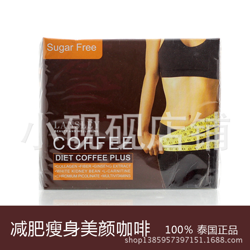 slimming coffee beauty buffet Lansley cafe food 100g 3