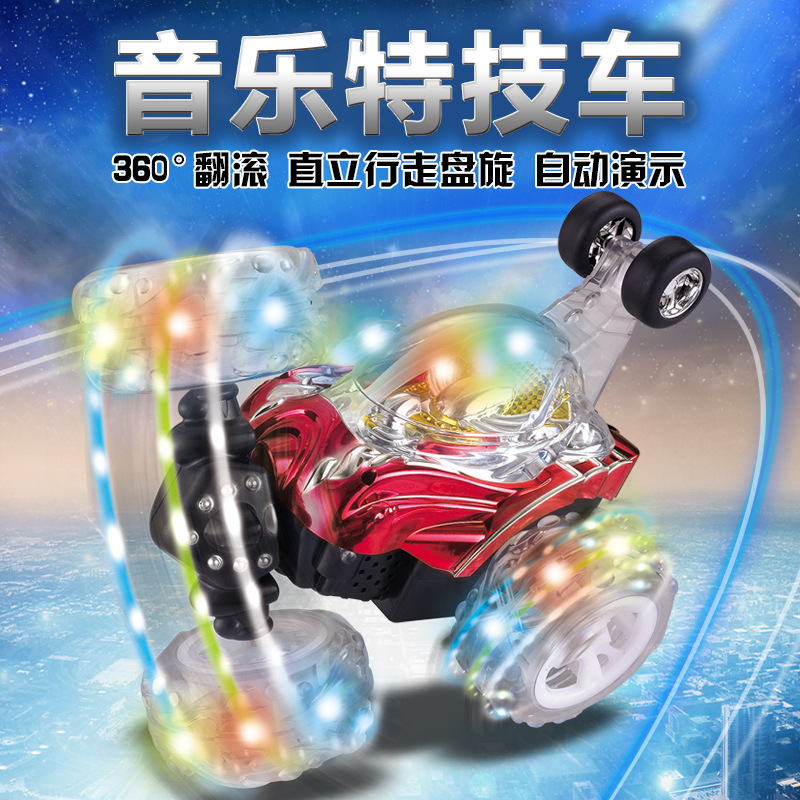 Skip Car All Wheels Rotate Remote Radio Control Electric Gift Toys Child Toy Car Remote Control Charge Car Automobile Model Y013(China (Mainland))