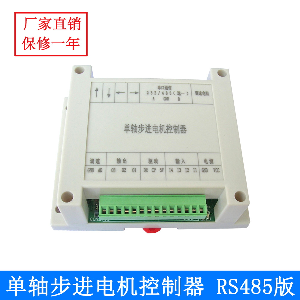 Stepper motor controller pulse generator axis motion servo for Stepper motor pulse generator
