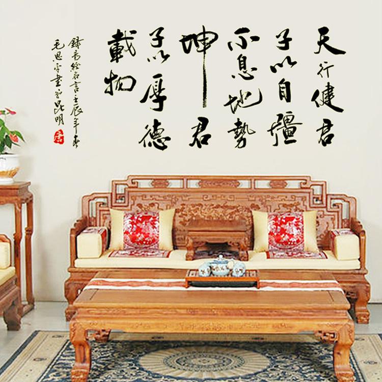 achetez en gros style chinois chambre en ligne des grossistes style chinois chambre chinois. Black Bedroom Furniture Sets. Home Design Ideas
