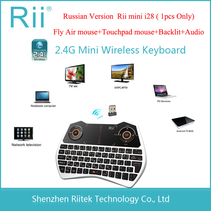 Rii Mini i28 2.4G Wireless Backlit Keyboard with Microphone & Earphone Jack Fly Air Mouse for PC Web Andorid TV Google TV PS3(China (Mainland))