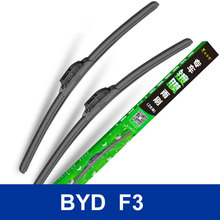 Free shipping New styling car Replacement Parts Windscreen Wipers/ The front Rain Window Windshield Wiper Blade for BYD F3 class