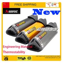 JOG RSZ CBR YZF YBR TTR 50cc 100cc 125cc 150cc 200cc motorcycle exhaust pipe gy6 motorbike muffler silencer accessories