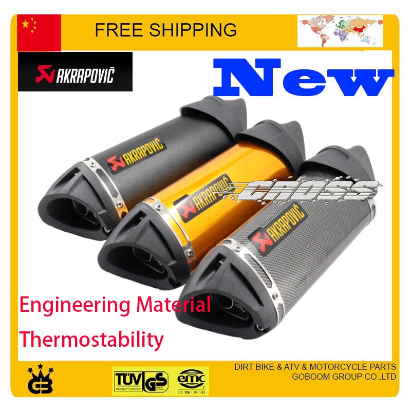 JOG RSZ CBR YZF YBR TTR 50cc 100cc 125cc 150cc 200cc motorcycle exhaust pipe gy6 motorbike muffler silencer accessories(China (Mainland))