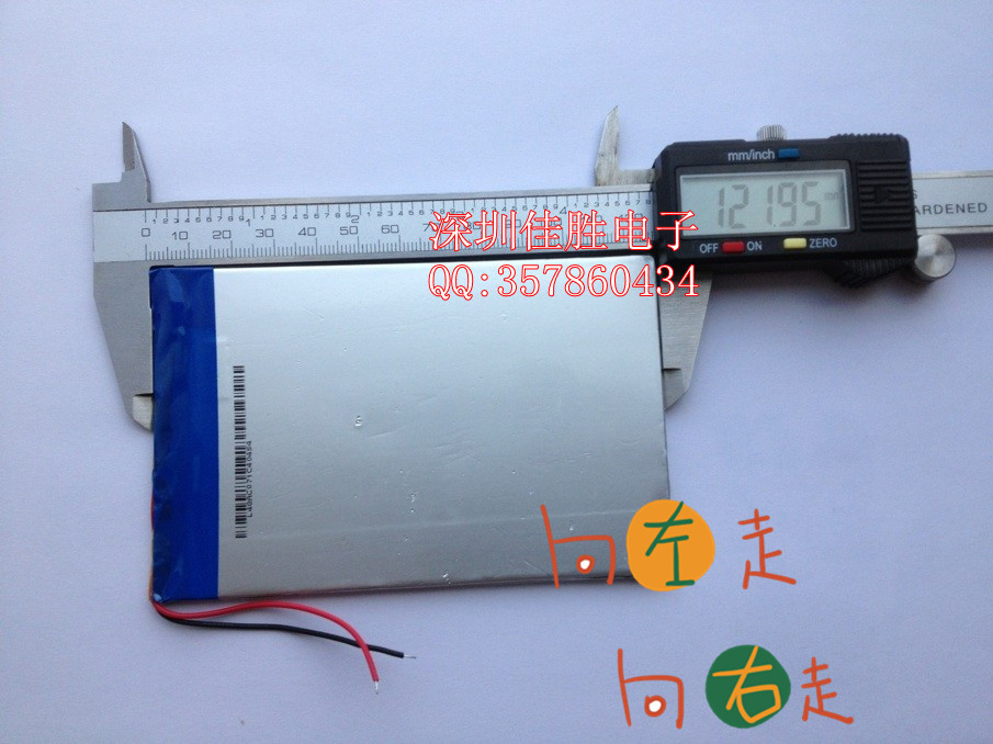 3.7V 8-inch 9-inch flat battery 6000mAh 4080122 0480122 plate instead of Newman N32(China (Mainland))