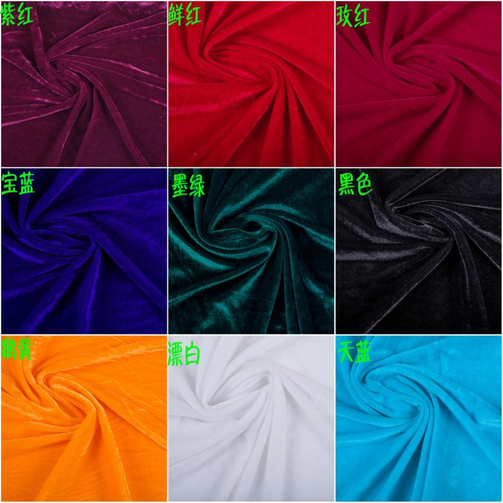 Gold Velvet Cloth tablecloths spread cloth dress fabric conference background curtain multicolor - your family shop store