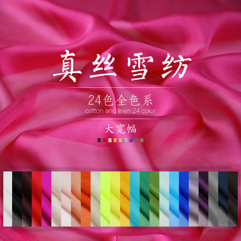 100% real Mulberry pure silk fabric dress scarves chiffon biege /off - white,black,inner lining scarf fabric 5-6mm SELL 3METER