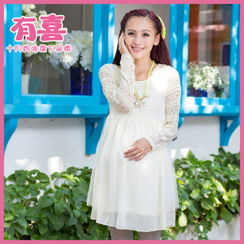 Maternity clothing spring and summer fashion loose maternity one-piece dress cutout long-sleeve maternity dress princess dress