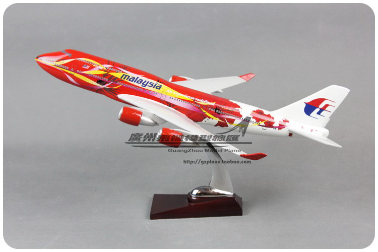 39cm Resin Air Malaysia Painter Airlines Boeing B747 400 Airways Plane Model Airplane Model Toy Collections Decoration Gift(China (Mainland))